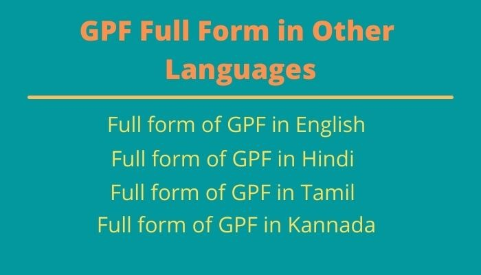 GPF full form in other languages