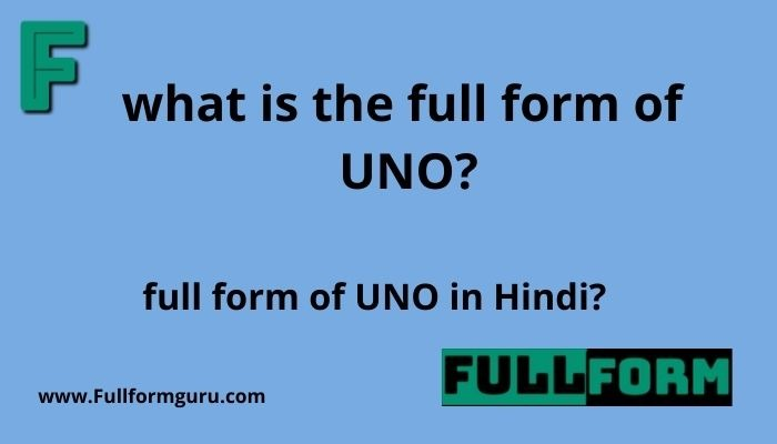 what is the full form of UNO