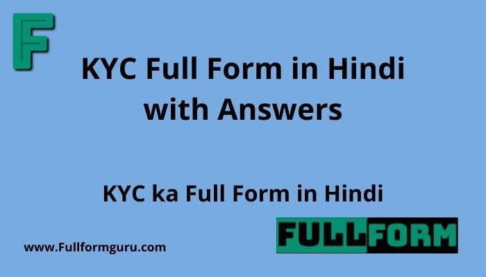 KYC Full Form in Hindi with Answers
