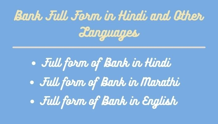 Bank Full Form in Hindi and Other Languages
