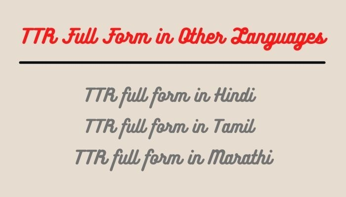 TTR Full Form in Hindi and Other Languages