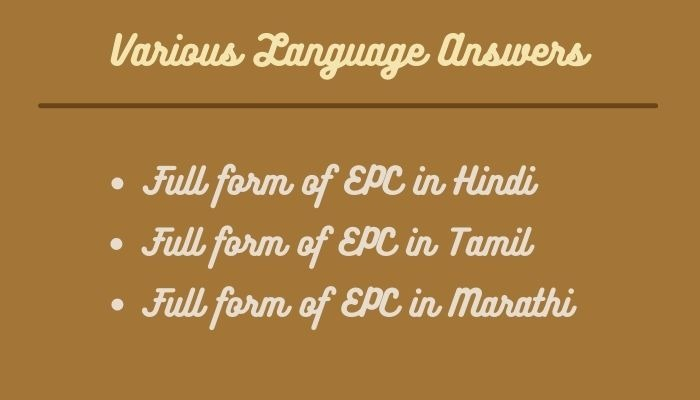 epc full form in hindi and other languages