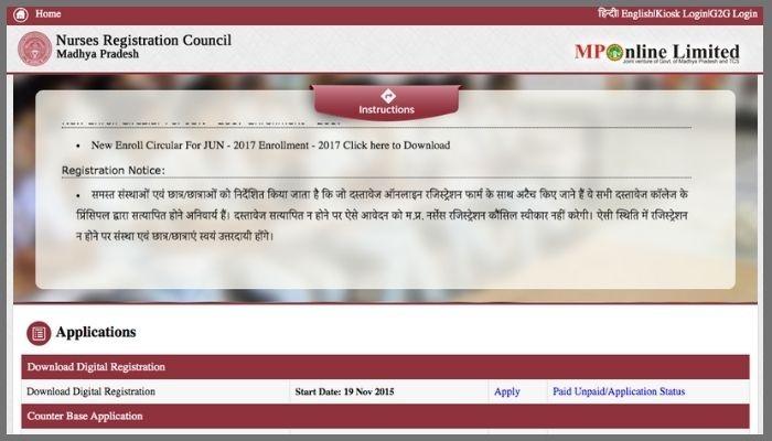 mpnrc full form and official website details